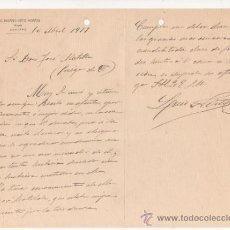 Cartas comerciales: BONITA CARTA COMERCIAL LUIS NAZARIO MORATA. ABOGADO EN SANTA FE ( GRANADA ). 1917. DESTINO PRIEGO . Lote 37329228