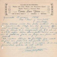 Cartas comerciales: LOTE DE 7 CARTAS COMERCIAL TALLER DE EBANISTERÍA: TOMÁS LARA YÁÑEZ ALHAMBRA ( GRANADA ). AÑO 1936. Lote 37333971