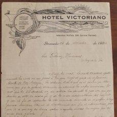 Cartas comerciales: CARTA COMERCIAL: HOTEL VICTORIANO – GRANADA 1924 - EN BUEN ESTADO DE CONSERVACION. Lote 37863925
