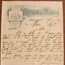 Cartas comerciales: CARTA COMERCIAL: MATEOS Y OROZCO, PAPEL, ENCUADERNACION, TINTAS… - SEVILLA 1894. Lote 37879894