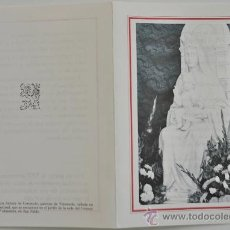 Cartas comerciales: IMAGEN DE NUESTRA SEÑORA DE COROMOTO, PATRONA DE VENEZUELA (DIPTICO) . Lote 38501267