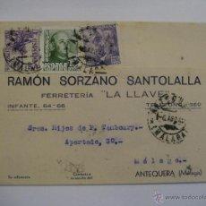 Cartas comerciales: TARJETA COMERCIAL RAMÓN SORZANO SANTOLALLA. FERRETERÍA. Lote 27558920