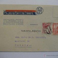 Cartas comerciales: TARJETA POSTAL DE HIJOS DE ORTÍZ DE ZÁRATE - DURANGO (VIZCAYA). Lote 27559062