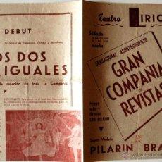 Cartas comerciales: PROGRAMA ORIGINAL TEATRO LIRICO DE PALMA, VEDETE PILARIN BRAVO, LUIS BELLIDO, 1950!! . Lote 40688438