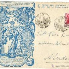 Cartas comerciales: CARTA ANTIGUA-17 OCTUBRE 1954 -CORONACION VIRGEN BLANCA-VICTORIA. Lote 40854120