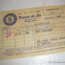Cartas comerciales: TRIPERA DEL SUR, JOSE MORA FAURA. CARTAMA MALAGA. ALBARAN.. Lote 41343265