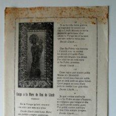 Cartas comerciales: ANTIGUA HOJA RELIGIOSA DE 1944, GOIGS A LA MARE DE DEU DE LLUCH. Lote 43879085