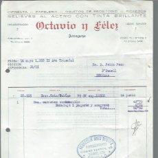 Cartas comerciais: CARTA COMERCIAL RELIEVES AL ACERO CON TINTA BRILLANTE OCTAVIO Y FÉLEZ ZARAGOZA 14 MAYO 1938. Lote 44194388