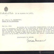 Cartas comerciales: CARTA DEL ALCALDE DE CADIZ. EXPLOSION DE 1947. GIRON DE VELASCO. LEER. Lote 44351417