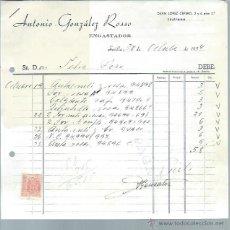 Cartas comerciales: CARTA COMERCIAL ANTONIO GONZÁLEZ ROSSO ENGASTADOR, SEVILLA 30 OCTUBRE 1954. Lote 44833387