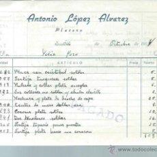 Cartas comerciales: CARTA COMERCIAL ANTONIO LÓPEZ ÁLVAREZ, PLATERO, SEVILLA OCTUBRE 1954. Lote 44850675