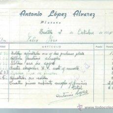Cartas comerciales: CARTA COMERCIAL ANTONIO LÓPEZ ÁLVAREZ, PLATERO, SEVILLA 2 OCTUBRE 1954. Lote 44850680