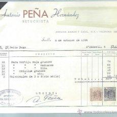 Cartas comerciales: CARTA COMERCIAL ANTONIO PEÑA HERNÁNDEZ, ESTUCHISTA, SEVILLA 2 OCTUBRE 1954. Lote 44850691