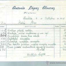 Cartas comerciales: CARTA COMERCIAL ANTONIO LÓPEZ ÁLVAREZ, PLATERO, SEVILLA 9 OCTUBRE 1954. Lote 44850694
