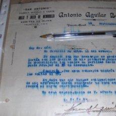 Cartas comerciales: SAN ANTONIO, JALEA Y DULCE DE MEMBRILLO, ANTONIO AGUILAR BERRAL. PUENTE GENIL CORDOBA 1934.. Lote 45413022