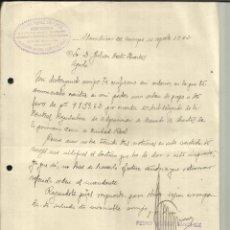 Cartas comerciales: CARTA COMERCIAL DE PEDRO MUÑOZ SECA. ALMODÓVAR DEL CAMPO. CIUDAD REAL. 1942. Lote 46876811
