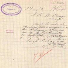 Cartas comerciales: HIJO DE JUAN DE DIOS ROCHA. NAVALMORAL DE LA MATA. CÁCERES.. Lote 49231339