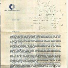 Cartas comerciales: CARTA DE ADOLFO SUAREZ (UNIÓN DE CENTRO DEMOCRÁTICO) A LOS ELECTORES. FEBRERO 1979.. Lote 51547234