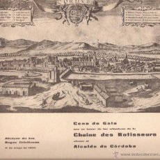 Cartas comerciales: ALCÁZAR DE LOS REYES CRISTIANOS / CENA DE GALA / CÓRDOBA / 11 MAYO 1969. Lote 51998118