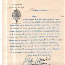 Cartas comerciales: POTOSI, BOLIVIA. VICECONSULADO DEL REINO DE ESPAÑA. 1927. CERTIFICADO DEL LICOR EN MALAS CONDICIONES. Lote 52340228