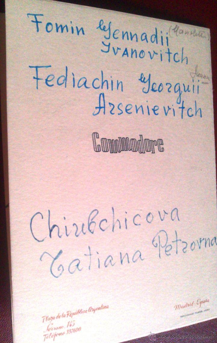 Cartas comerciales: CARTA MENU AÑO 1957, RESTAURANTE COMMODORE, SERRANO 145, MADRID. VER DETALLES, ILUSTRA.CS DE TEJADA - Foto 3 - 52386052