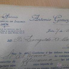 Cartas comerciales: ANTIGUA CARTA COMERCIAL RAMÓN GRILLO FUENTE DEL ARCO BADAJOZ. Lote 52539528