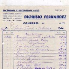 Cartas comerciales: RECAMBIOS Y ACCESORIOS AUTO. DIONISIO FERNÁNDEZ. COLINDRES. CANTABRIA.. Lote 53333788