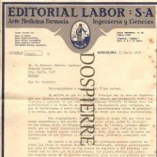 Cartas comerciales: CARTA COMERCIAL, EDITORIAL LABOR, BARCELONA , 1936. Lote 56254976