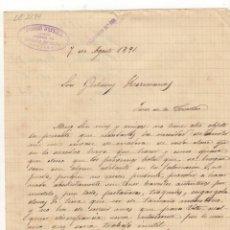 Cartas comerciales: CARTA COMERCIAL. JOSE JULIA, FABRICA DE ENVASES DE LATA, SEVILLA, 1891.. Lote 57299670