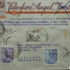 Cartas comerciales: CORREOS. TELESFORO ANGEL JORDÁ. VINOS .FUENTE LA HIGUERA VALORES DECLARADOS.. Lote 66222067