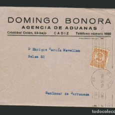 Cartas comerciales: DOMINGO BONORA.AGENCIA DE ADUANAS.CÁDIZ.TRANSPORTES MARÍTIMOS COMBINADOS BARCELONA-CÁDIZ.. Lote 74625007