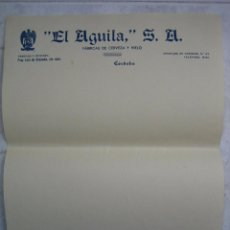 Cartas comerciales: ANTIGUA CARTA COMERCIAL DE LA FÁBRICA DE CERVEZAS EL ÁGUILA DE CORDOBA. Lote 80645422