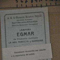 Cartas comerciales: A.E.G. THOMSON HOUSTON IBERICA , LAMPARA EGMAR 1918 , TARJETA CON PRECIOS. Lote 81498716