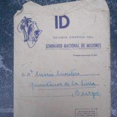Cartas comerciales: SOBRE PUBLICITARIO DEL SEMINARIO NACIONAL DE MISIONES - USADO - FRANQUEO CONCERTADO- 1960.... Lote 85153248