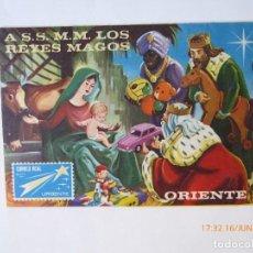 Cartas comerciales: ANTIGUA CARTA REYES MAGOS,1969. Lote 90122776