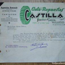 Cartas comerciales: ENVÍO GRATIS. AUTO REPUESTOS CASTILLA. FRANCISCO GARCÍA, VALLADOLID. AGENCIA RENAULT. 1951. Lote 96105875
