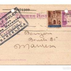 Cartas comerciales: ADOLF SOLER / CASA REVENTÓS - FÁBRICA DE CINTAS ENRIQUE BONJORN - U.G.T / C.N.T - 1937 - MANRESA. Lote 98396431