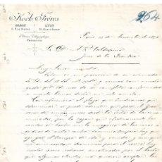 Cartas comerciales: CARTA COMERCIAL. KOCH FRERES. PARÍS 1893. Lote 99514035