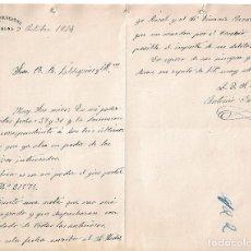 Cartas comerciales: CARTA COMERCIAL. CÍRCULO RECREATIVO. CARMONA 1924. Lote 101212203
