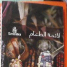 Cartas comerciales: CARTA MENÚ HOTEL EMIRATES DUBAI . Lote 101325491