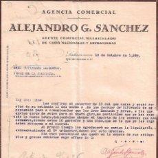 Cartas comerciales: CARTA COMERCIAL. ALEJANDRO G. SANCHEZ. AGENTE COMERCIAL. SALAMANCA. ESPAÑA 1927. Lote 102073595