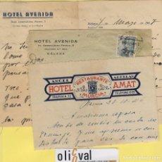 Cartas comerciales: HOTEL CARTAS DESDE ... HOTEL AVENIDA MALAGA A 1946 HCD 026. Lote 104091507