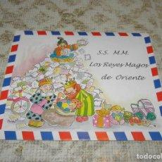 Cartas comerciales: CARTA REYES MAGOS NUEVA SIN USAR .. Lote 149759348