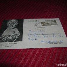 Cartas comerciales: IMPRESO ABONO SUSCRIPCIÓN A LA VIRGEN DEL HENAR - CUELLAR .SEGOVIA.. Lote 106166219