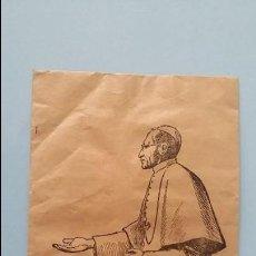 Cartas comerciales: SOBRE DOMUND LIMOSNA DONATIVO MISIONES 1949 IGLESIA CATÓLICA PAPA PIO XII IMPRIME PABLO LÓPEZ MADRID. Lote 108756915