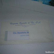 Cartas comerciales: CARTA PARA CAPTAR NUEVO CLIENTE. COMPAÑÍA ESPAÑOLA DE GAS, S. A., VALENCIA 1971.. Lote 108831475