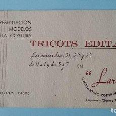Cartas comerciales: TARJETA COMERCIAL TRICOTS EDITA PRESENTACION MODELOS ALTA COSTURA AÑOS 40 MADRID ASUNCION BASTIDA. . Lote 108834507