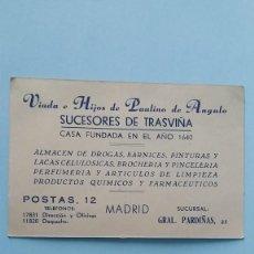 Cartas comerciales: 2 ANTIGUAS TARJETAS COMERCIALES PUBLICITARIAS ANTIGUEDADES PINTURAS AÑOS 40 C PEZ MADRID VINTAGE.. Lote 108840595