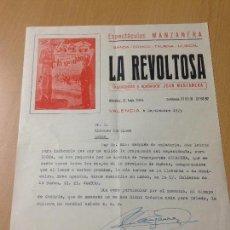 Cartas comerciales: ANTIGUA CARTA COMERCIAL ESPECTACULOS COMICO TAURINOS LA REVOLTOSA VALENCIA 1975. Lote 114912191