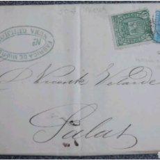 Cartas comerciales: CARTA DE MIERES A SALAS ASTURIAS DOBLE EDIFIL 1867. Lote 118865203